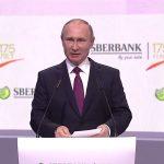 Владимир Путин на международной конференции «Вперед в будущее: роль и место России»