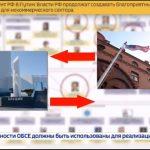 Михалков назвал представителей «Ельцин-центра» «спящими»