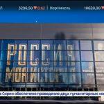 Бесогон ТВ №114. Ослеплённые ложью 29.12.2017